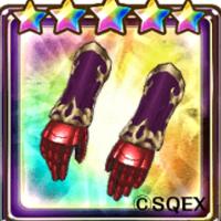 紅焔の手甲の画像