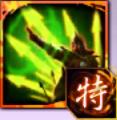 江東の虎の画像