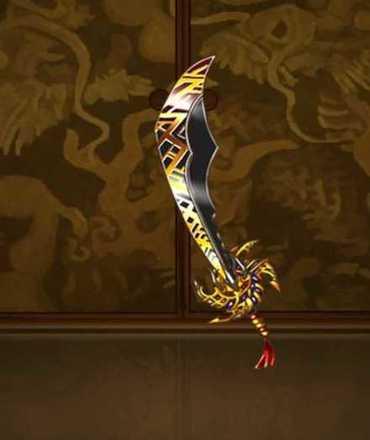 建雷命之刀の画像