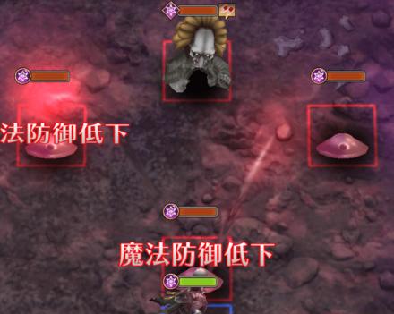 範囲攻撃の画像