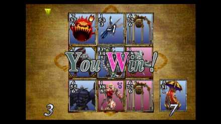 カードゲーム勝利