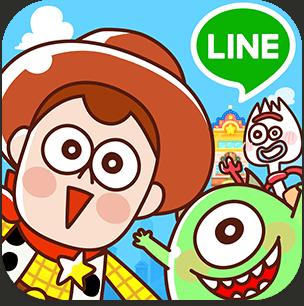 LINE:ピクサー タワー ~おかいものパズル~の画像
