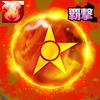 覇撃の太陽魔晄石・Ⅳの画像