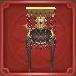 龍ノ冠の画像