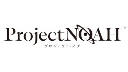 プロノア ロゴ