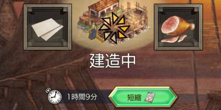 造船所の画像