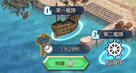 船修理の画像