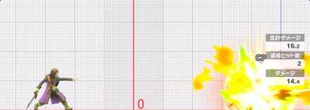 勇者のギラMP8.jpg