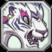 幻獣・白虎の画像