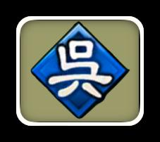 呉アイコン