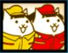 ネコバカ兄弟の画像