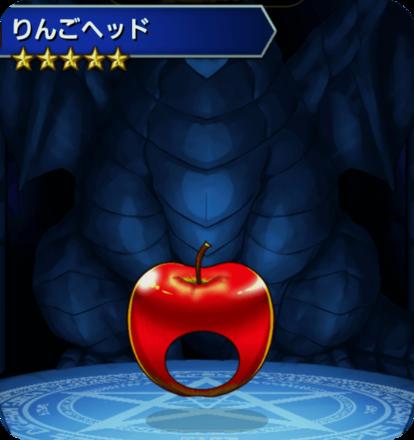 りんごヘッドの画像