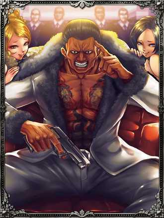 力王の画像