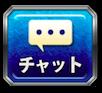 イベント掲示板.png