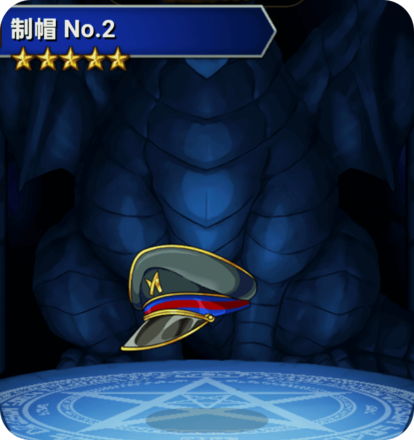 制帽No.2の画像