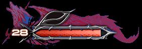 紅の竜血ゲージ.png