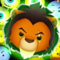 ライオン キング ツム 870