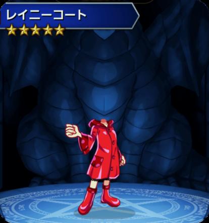 レイニーコート(赤)の画像