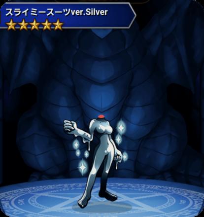 スライミースーツVer.Silverの画像