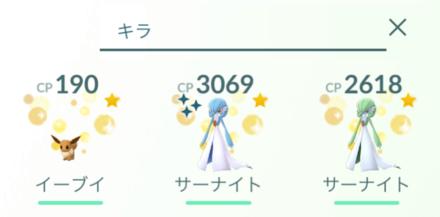 ポケモン go 個体 値 100 検索