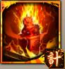 赤壁の大火のアイコン