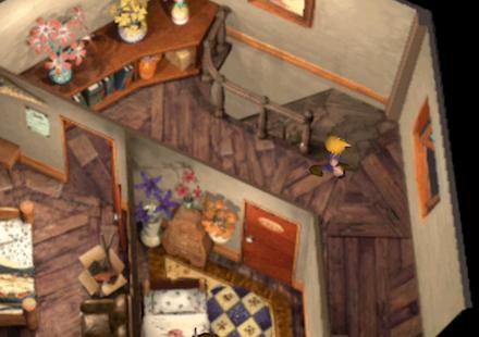 エアリスの家脱出