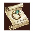 財宝の発見証書・三等の画像