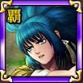 レオナの画像