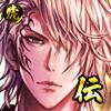 鳳カケルの画像