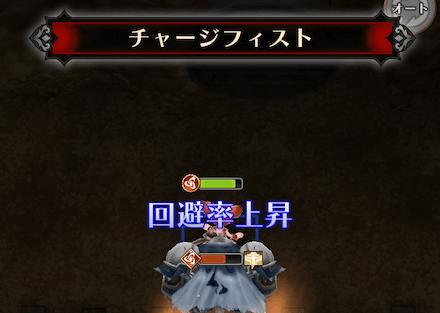 タイタンのアクティブスキルの画像