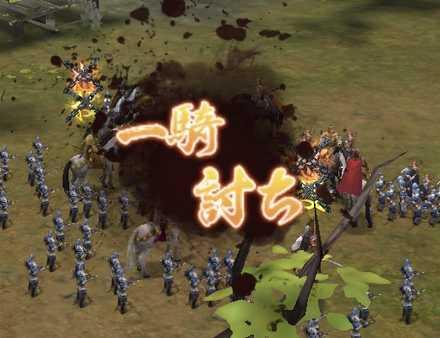藤甲兵の脅威 一騎打ち.jpg