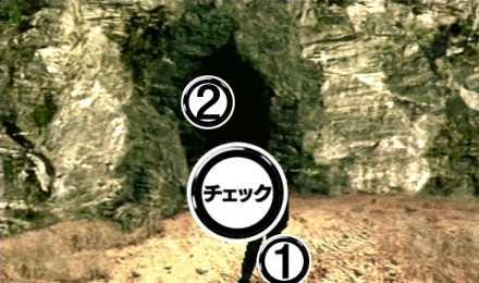 炎の洞窟入り口②