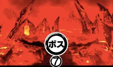 炎の洞窟⑥