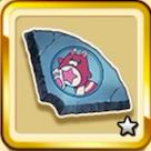 星たぬきの石板のアイコン