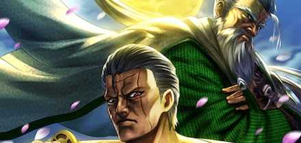 双覇侠客の画像