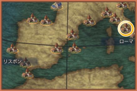 ローマのマップ画像