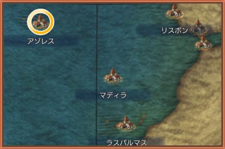 アゾレスのマップ画像
