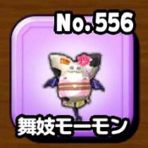 舞妓モーモン