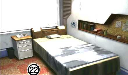 バラムガーデン同居人の部屋