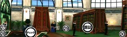 バラムガーデン図書室①