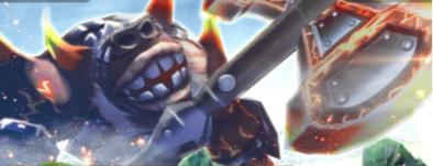 猛炎の守護者のバナー