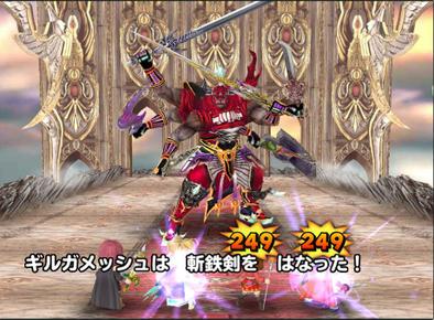 ギルガメッシュの斬鉄剣