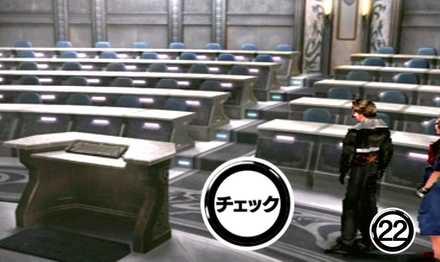 ガルバディアガーデン1F教室②