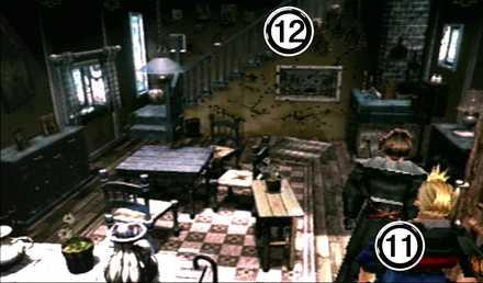 エルオーネの家1F
