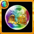 鳳凰の紋【金】.png