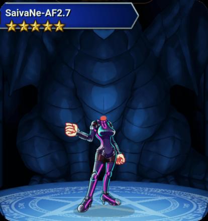 SaivaNe-AF2.7の画像