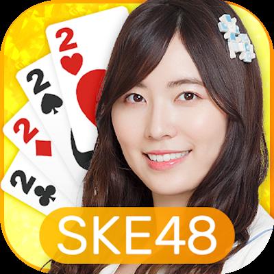 SKE48の大富豪はおわらない!の画像