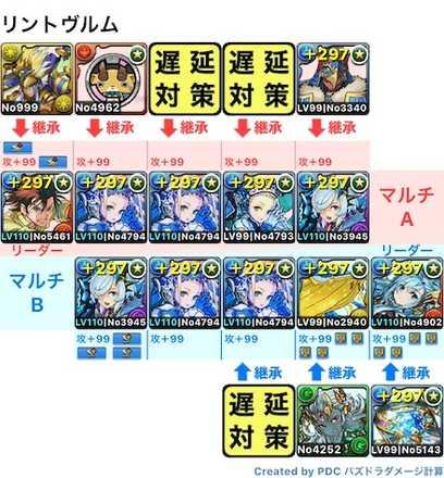 ココ×シェアト.jpg