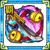 双鈴の銃剣の画像