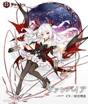 夜姫の正装の画像